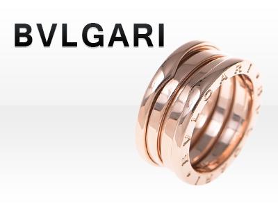 on sale d29a9 39e16 ブルガリ 指輪 ジュエリー 高価買取・相場より高く査定!銀蔵 ...