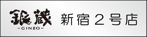 LV_WEB_05